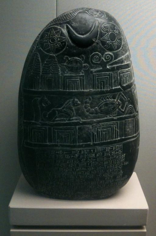 Sumerian4